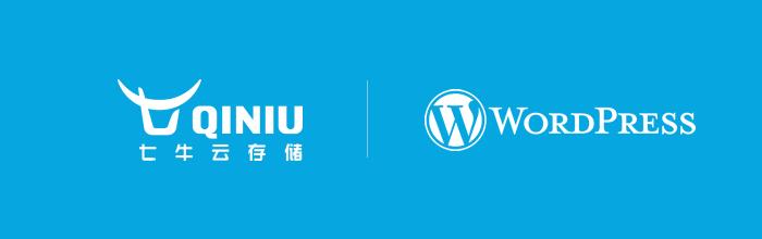 WordPress 后台图片使用七牛云存储CDN