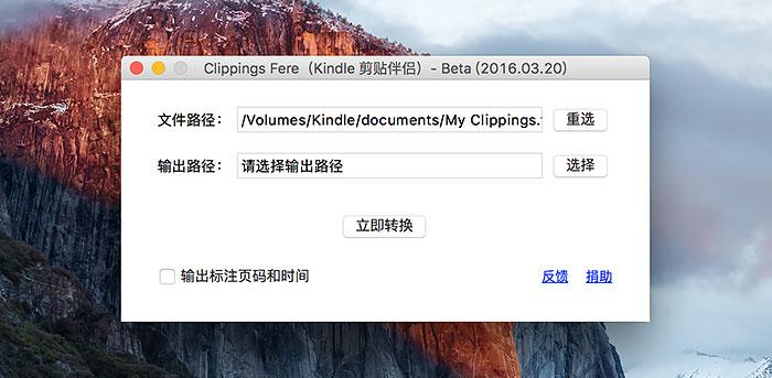 clippings-fere_mac_beta