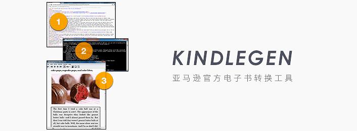 KindleGen